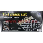 Набор игр 3в1 «шашки, шахматы, нарды» (9518) 1 размер 24 см