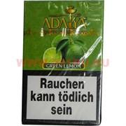 "Табак для кальяна Adalya 50 гр ""Green Lemon"" (лайм) Турция"