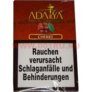 "Табак для кальяна Adalya 50 гр ""Cherry"" (вишня) Турция"