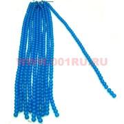 Нитка бусин голубой кварц 10 мм, цена за 1 нитку