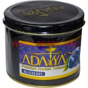 "Табак для кальяна Adalya 1 кг ""Blueberry"" (черника) Турция"