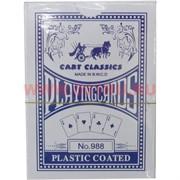 Карты для покера (№ 988) с пластиковым покрытием, цена за 12 упаковок
