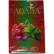 "Табак для кальяна Adalya 50 гр ""Cherry-Mint"" (вишня с мятой) Турция"