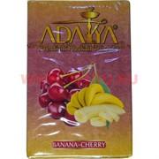 "Табак для кальяна Adalya 50 гр ""Banana-Cherry"" (банан+вишня) Турция"