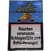 """Табак для кальяна Adalya 50 гр """"Mixfruit"""" (мультифрукт) Турция"""