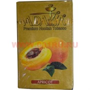"Табак для кальяна Adalya 50 гр ""Apricot"" (абрикос) Турция"