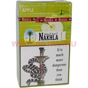 "Табак для кальяна Nakhla 250 гр ""Apple"" (Яблоко) Нахла"