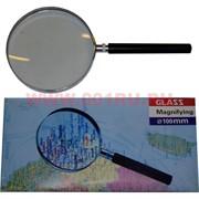 Лупа (металл, стекло) 100 мм диаметр