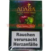 "Табак для кальяна Adalya 50 гр ""Two Apples-Mint"" (двойноя яблоко-мята) Турция"