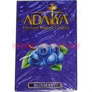 "Табак для кальяна Adalya 50 гр ""Blueberry"" (черника) Турция"