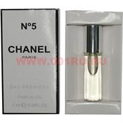 "Духи (масло) Chanel 7 мл ""Chanel №5"""