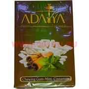 "Табак для кальяна Adalya 50 гр ""Chewing Gum-Mint-Cinnamon"" (жвачка-мята-корица) Турция"