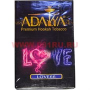 "Табак для кальяна Adalya 50 гр ""Love 666"" (любовь 666) Турция"