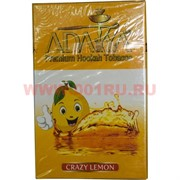"""Табак для кальяна Adalya 50 гр """"Crazy Lemon"""" (лимонад) Турция"""