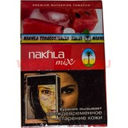 "Табак для кальяна Nakhla Mix ""Арбуз с мятой"" 50 гр Нахла Микс"