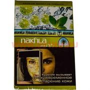 "Табак для кальяна Nakhla Mix ""Лайм с мятой"" 50 гр Нахла Микс"