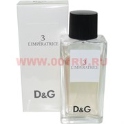 "Туалетная вода Dolce & Gabbana ""3 L Imperatrice"" 75мл женская"
