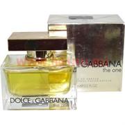 "Парфюмированная вода Dolce & Gabbana ""The One"" 75мл женская"