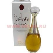 "Парфюм вода Christian Dior ""Jadore Labsolu"" 100 мл женская"
