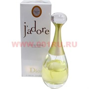 "Парфюм вода Christian Dior ""Jadore"" 100 мл женская"