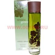 "Парфюм вода Giorgio Armani ""Armani Green"" 100 мл женская"