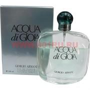 "Парфюм вода Giogio Armani ""Acqua di Gioia"" 100 мл женская"