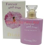"""Туалетная вода Christian Dior """"Forever and Ever"""" 50 мл женская"""