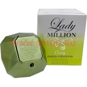"Парфюм вода Paco Rabanne ""Ledi Million Crazy"" 80 мл женская"