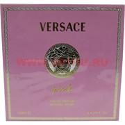 """Парфюмированная вода Versace """"Pink"""" 100 мл женская"""