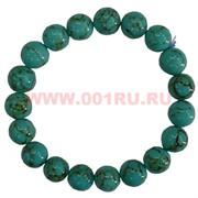 Браслет из зеленой бирюзы 10 мм (имитация)