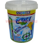 Пятновыводитель Snowter Oxy 350 гр универсальный 3в1, 12 шт/уп