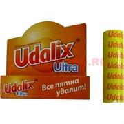 Универсальный пятновыводитель Udalix Ultra карандаш 35 гр (Удаликс Ультра)