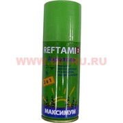 Рефтамид аэрозоль репеллентный препарат от комаров, клещей и мошек 15 шт/уп
