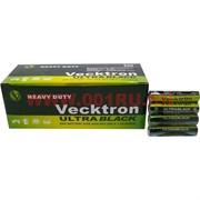 Батарейки солевые Vektron AAA 60 шт, цена за упаковку