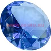Кристалл «бриллиант» 9,5 см голубой