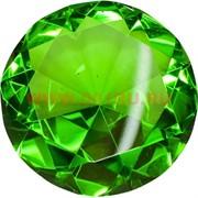 Кристалл «бриллиант» 9,5 см зеленый
