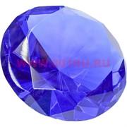 Кристалл «бриллиант» 12 см синий