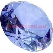 Кристалл «бриллиант» 12 см голубой
