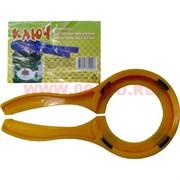 Ключ для банок с винтовыми крышками диаметром 66 и 82 мм, цвета миксом, 50 шт/кор