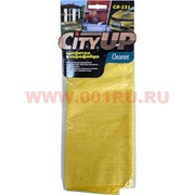 Салфетка из микрофибры оптом (CA-131) Cleaner (особо прочная)