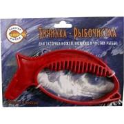 Точилка-рыбочистка с запасными лезвиями, 100 шт/кор