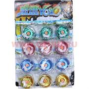 Игрушка Йо-Йо (металл, пластик) цена за 12 штук