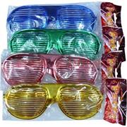 Прикольные гигантские очки с прорезями, 4 цвета