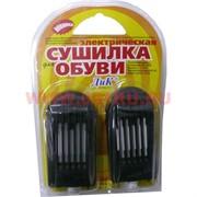 Сушилка для обуви электрическая, 20 шт/кор