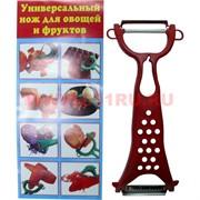 Нож универсальный для овощей и фруктов, 400 шт/кор