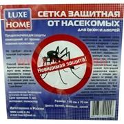 Защитная сетка от насекомых для окон и дверей 140х70 см (Россия)