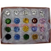 Бриллианты (XH6-1) стеклянные 1 качество 20 мм 20 шт/уп