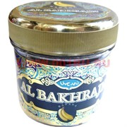 Табак для кальяна Al Bakhrajn «Банан» 50 гр (с акцизной маркой)
