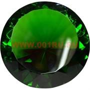 Бриллиант «зеленый» 15 см