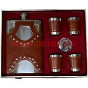 Набор «Жилетка» (003-3) фляга 9 унций и 4 стакана